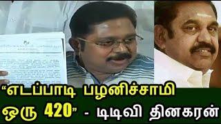 Edappadi Palanisami is a 420 says TTV Dinakaran