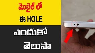 What is NOISE Cancellation mic in mobile explained in Telugu