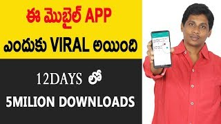Why This ANDROID App gone Viral Telugu Sarahah