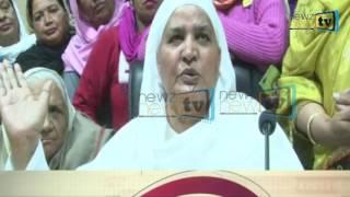 Bibi Jagir Kaur | बीबी जागीर कौर | Press Conference | दिल्ली गुरुदवारा प्रबंधक कमेटी चुनाव