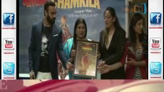 Latest Punjabi Film AMAR CHAMKILA | पंजाबी मशहूर गायक अमर सिंह चमकीला | Press Conference | Newznew