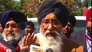 AKALI DAL Press Conference after Defeat | NewZNew || Latest News Video 2017