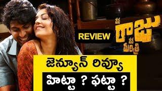 Nene Raju Nene Mantri Telugu Movie REVIEW and RATING | Rana | Kajal Aggarwal | Teja | #Review