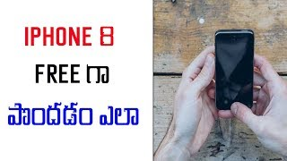 Dr.Fone5AnniversaryGiveaway Guess iPhone Price to Win an iPhone8Telugu