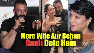 Mere Wife Aur Behan Gaali Dete Hain Sanjay Dutt | Bhoomi Official Trailer Launch
