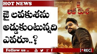jr ntr jai lava kusa release in trouble I Jr Ntr Jai Lava Kusa Movie Release Date Postponed