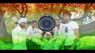 क्या सच में आज़ाद है हिंदुस्तान ? INDEPENDENCE DAY SPECIAL