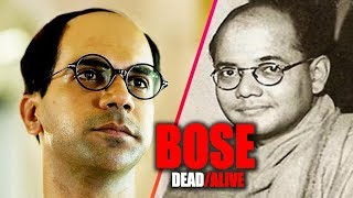 Rajkummar Rao's BOSE DEAD/ALIVE | Trailer releasing 18th August | #BoseDead/Alive