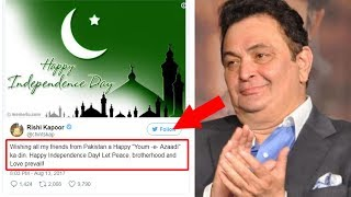 Rishi Kapoor's Tweet On Pakistan Rishi kapoor Loves Pakistan and Wishing Happy Independence Day