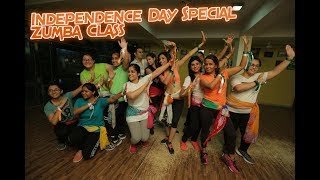 Independence Day Special Zumba Class at Dancercise | Rang de Basanti| Chak de India