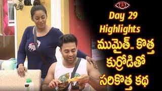 Big Boss Telugu Day 29 Highlights : Star maa : Big Boss Telugu Day 29 Highlights : Week Nominations