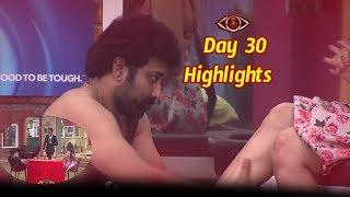 Big Boss Telugu Day 30 Highlights : Star maa :  Big Boss Hotel : Shiva balaji Massage To Deeksha