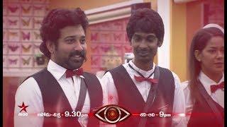 Big Boss Telugu Day 30 Highlights : Star maa :  Big Boss Hotel : Episode 31