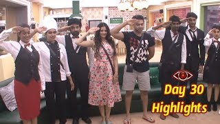Bigg Boss Telugu Episode 31 Highlights  | #Bigg Boss Telugu August 15 Episode : Big Boss Hotel