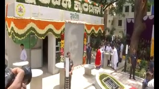 Congress VP attend the Inauguration Ceremony of Indira Canteen