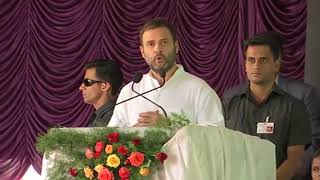 Rahul Gandhi Speech in Bengaluru