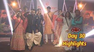 Bigg Boss Telugu Day 30 Highlights | Starmaa |#Bigg Boss Telugu August 15 Episode : Costume