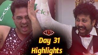Bigg Boss Telugu Day 31 Highlights | Starmaa |#Bigg Boss Telugu August 16 Episode : Costume