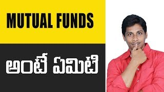 What is Mutual Funds in Telugu