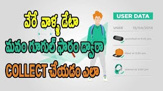 Google form tutorial Telugu | Create Forms