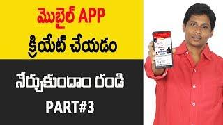 Android App Development Tutorial Part 3 Telugu Tech Tuts