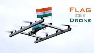 Independence Day Special Octacopter Drone by Indian Lifehacker | Trailer