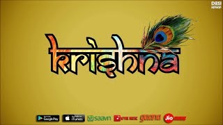 Abhishek Talented | Krishna Rap | Lyric Video | Desi Hip Hop 2017