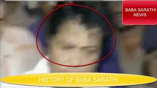 Sarathi Baba Unusual Effect of Styles Condition.