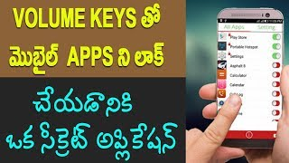 Secret way to lock Any mobile app | Telugu Tech Tuts | lock apps using volume keys