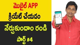 learn android app development in Telugu Part 4
