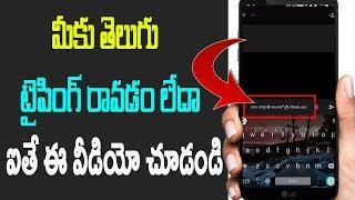 How to convert telugu voice to text Telugu Tech Tuts