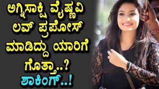 Agnisakshi Vaishnavi Proposed to Akul Balaji in super talk time   Agnisakshi Serial   Top Kannada TV