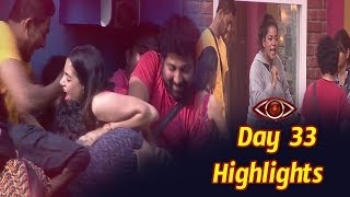 Big Boss Telugu  Day 33 Highlights Promo:Star maa :Episode 34 :Big BossCaptain Ship Task Will Shock