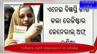Why Most Required Aadhaar Number for Death Certificate ?
