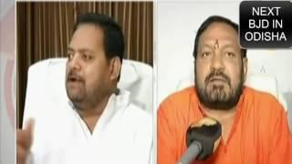 Pradeep Maharathy Hareble Style Not BJP Amit Shah In Odisha.