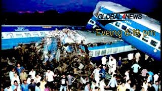 Oriya Today | Express Train Accident Updated News In Odisha.