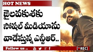 Jr ntr jai lava kusa promotion plan l new strategy for whatsapp mog promotion | rectvindia
