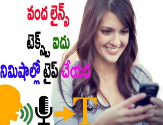 How to convert telugu voice to text