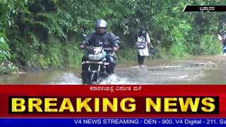 kundapura sasthana heavy rain problem