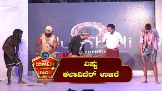 ReaMix CPL Namma Javaner Mijar VS Vishnu Kalavider Ujire Part 1
