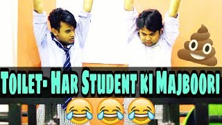 Toilet- Har Student Ki Majboori