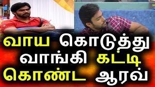 ஆரோவால் BIGG BOSS கு வந்த சோகம்|Vijay tv 20th August 2017 Episode|Promo|Big Bigg Boss Tamil Today
