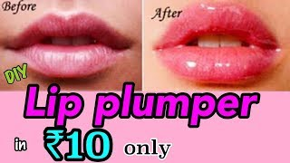How to Get BIGGER/FULLER Lips | DIY Lip Plumper in 10 ONLY | JSuper Kaur