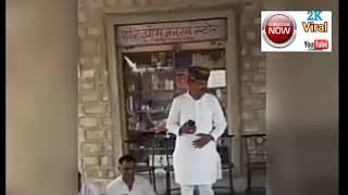 कांग्रेस नेता का प्रधानमंत्री नरेन्द्र मोदी पर वार