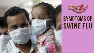 Symptoms of SWINE FLU | Dr. Rajat Jhamb (Consultant Physician)