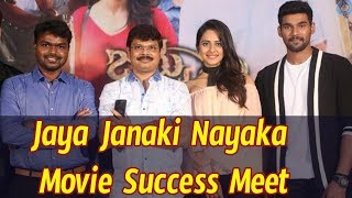 Jaya Janaki Nayaka Movie Success Meet video : Jaya Janaki Nayaka Movie