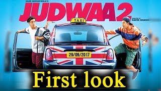 Judwaa 2 Trailer | Varun Dhawan and Taapsee Pannu judwa 2 First Look | Jacqueline Fernandez