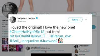 Chalti Hai Kya 9 Se12 SONG teaser | Judwaa 2 | Varun-Jacqueline-Taapsee