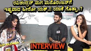 Ravichandran son Manoranjan about Yash | Rapid Rashmi Show | Saheba Kannada Movie |Shanvi Srivastava