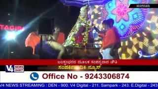 Celebrating Ganesh Chathurthi allover Mangalore